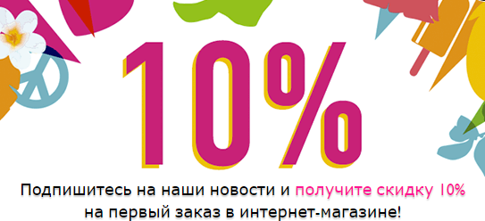 Акции THE BODY SHOP в Вырице