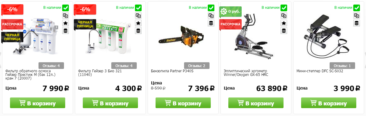 Купоны Techport в Вырице
